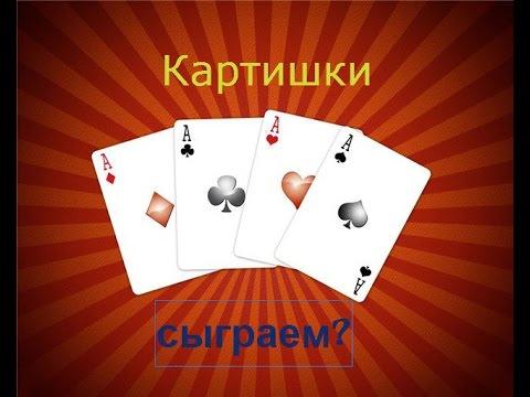 Игровые автоматы играть деньги фишки онлайн фильмы в хорошем качестве ограбление казино