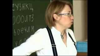 Федосеева Ирина Александровна, педагог-психолог, г. Коломна