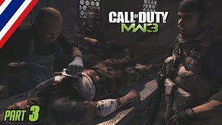 BRF - Call of Duty : Modern Warfare 3 [Part 3]