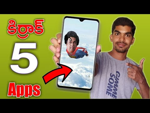 Best  5 Apps For Android   For Daily Use In Telugu|top 5 Android Apps In Telugu For 2020