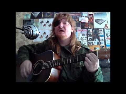 Иностранная Песня Со Свистом В Припеве Поет Мужчина