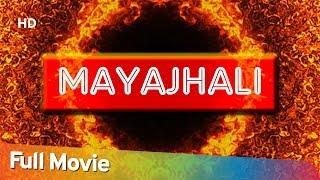 Mayajhali (HD) | Santhali Film | Latest Movies | Bengali Blockbuster | Bangla | Family Drama