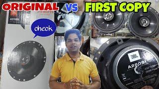 How to check original JBL Car speakers