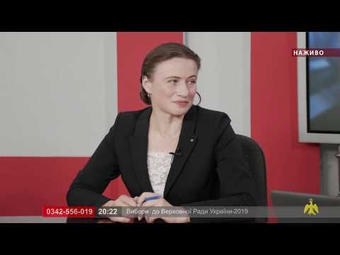 Марафон: вибори до Верховної Ради України-2019.О. Максимович. І. Доцяк