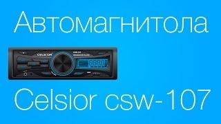Автомагнитола Celsior CSW-107 видео обзор от SmallPrice.com.ua