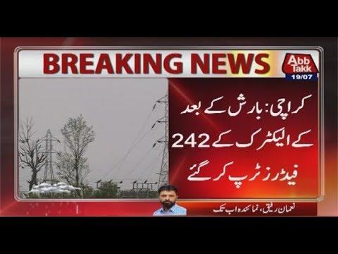 Karachi: 242 K Electric Feeders Tripped After Rain