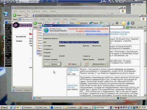 Buy individual proxy for Brute DLE - Свежие Socks5 Для Брута