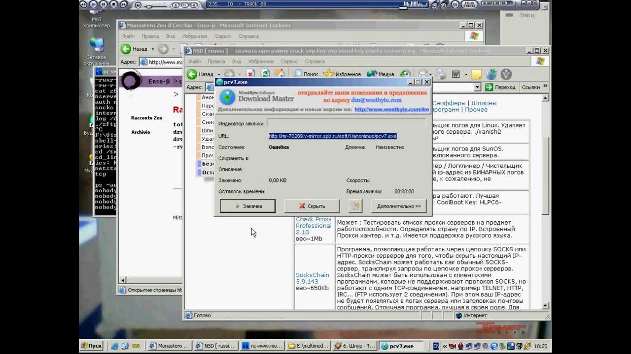 Socks5 proxy сервер с ротацией ip - Заметки RU
