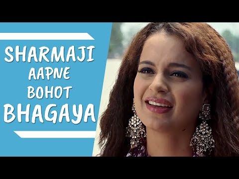 Sharmaji Aapne Bohot Bhagaya | Tanu Weds Manu | Viacom18 Motion Pictures