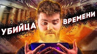 ТЕЛЕФОН ДЛЯ ГЕЙМЕРА-БЛОГЕРА | HUAWEI NOVA 5T