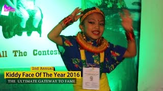 Kiddy face of the Year 2016   Talent Round   G Icon