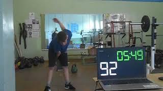 Гиревой спорт. Никита Матвеев - 2009 г. 8 этап онлайн кубка мира по гиревому спорту 24.08.2020 года.