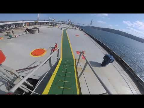 Suezmax Tanker Northbound İstanbul Strait