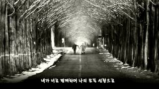 축복하노라 by 박종호
