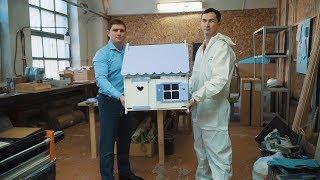 История друзей, построивших бизнес на кукольных домиках