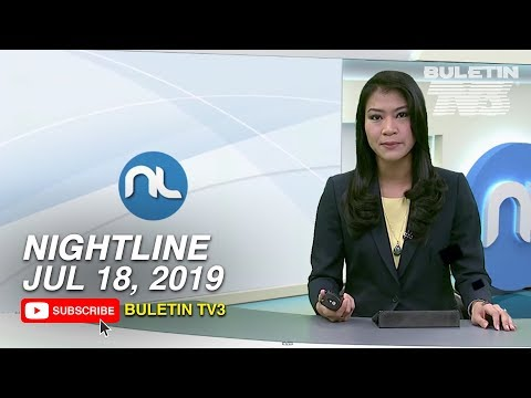 Nightline (2019) | Thu, Jul 18