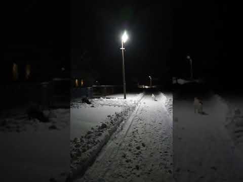 Освещение улицы