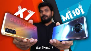 Realme X7 VS Mi10i Comparison Review ll in Telugu ll