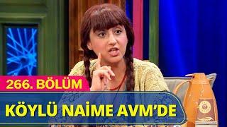 Köylü Naime AVM'de - Güldür Güldür Show 266.Bölüm