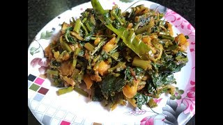 Water Spinach Sabzi Recipe | Kolmi Shak Preparation Bengali Style