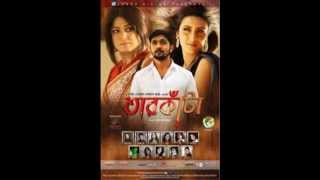 Bangladeshi Cinema Tarkata songs