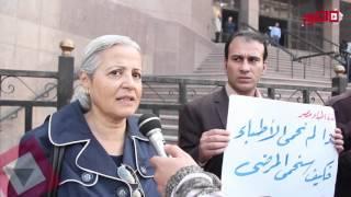 وقفة للأطباء أمام مجلس الدولة حدادا على وفاة داليا محرز (اتفرج)