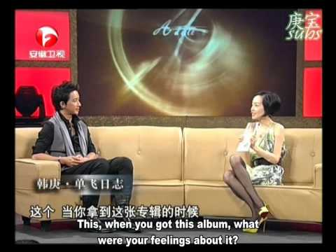 [Engsub] 100817 Han Geng @ A Date With Luyu Episode 1 (1/3)