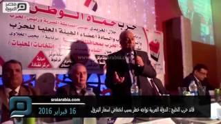 مصر العربية | قائد حرب الخليج : الدولة العربية تواجه خطر بسبب انخفاض اسعار البترول
