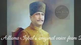 Allama Iqbal Original Voice From British Audio Archival Library   Markaz-E-Aza Lucknow