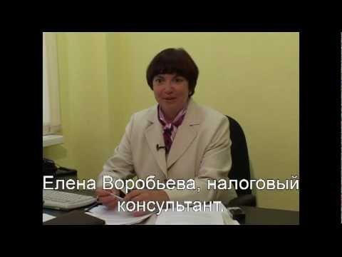 Елена Воробьева: лотерея, призы и налоги