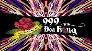 999 Đóa Hồng | Dương Edward - Tùng Tíc Remix