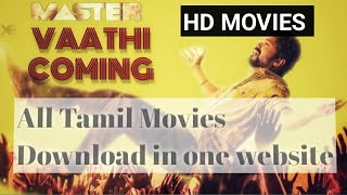 How To Download Tamil Movies 2020| Tamilgun | Tamilplay | Tamilrockers | isaimini | Tamilyogi