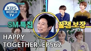 "Click the ""Caption"" button to activate subtitle! ▷ Happy Together E..."