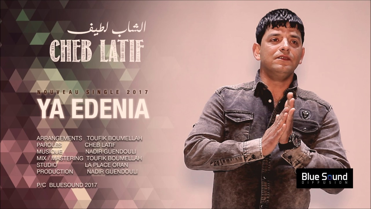 Cheb Latif  Ya Edenia  Single 2017الشاب لطيف