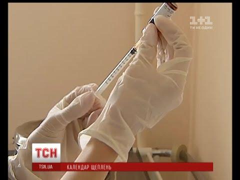 Гепатит С - аптеки и больницы