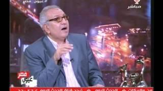 بالفيديو.. سمير الجمل: دراما رمضان «مؤامرة على مصر»   المصري اليوم