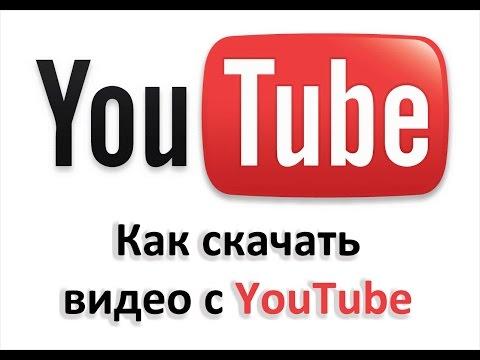 Как сохранить видео c Youtube на экран монитора?