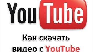 Как сохранить видео c Youtube на экран монитора?(Как сохранить видео c Youtube на экран монитора? Ссылка на видео https://youtu.be/hSh3JLJMDl0., 2016-03-20T11:33:25.000Z)