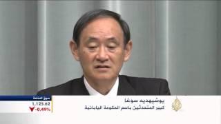 هويات شخصية للحد من التهرب الضريبي باليابان
