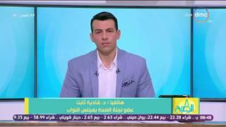 8 الصبح - إنفعال د/شادية ثابت لعدم رد وزارة الصحة عليها بشأن