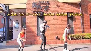 SPORTS of HEART 応援ソング「三百六十五歩のマーチ2017」ミュージック...