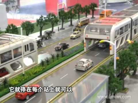 New Idea for Solving Traffic Congestion in China (Cars can drive under)