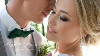 Свадебный клип. Красивая и нежная свадьба -   Андрей и Нина