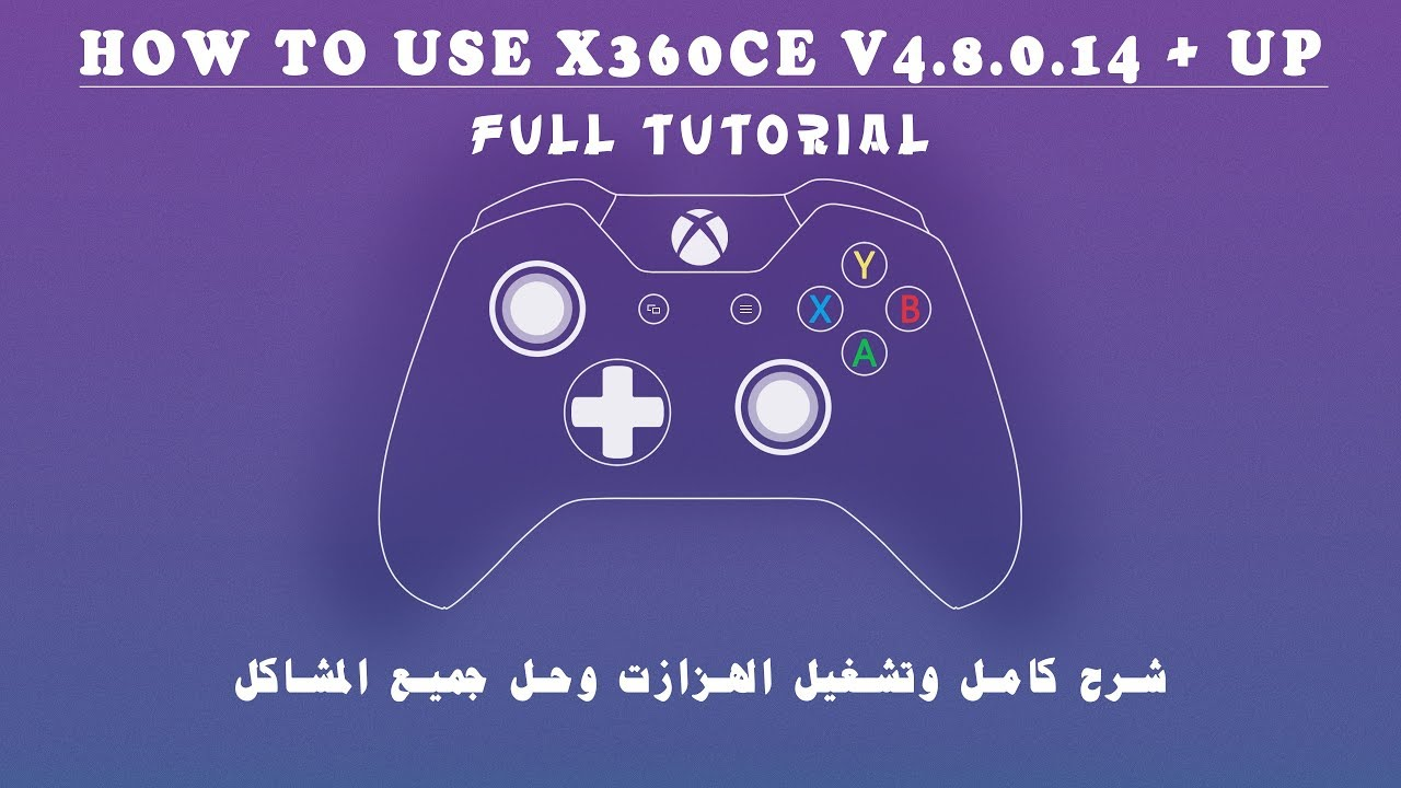 x360ce by tutorial