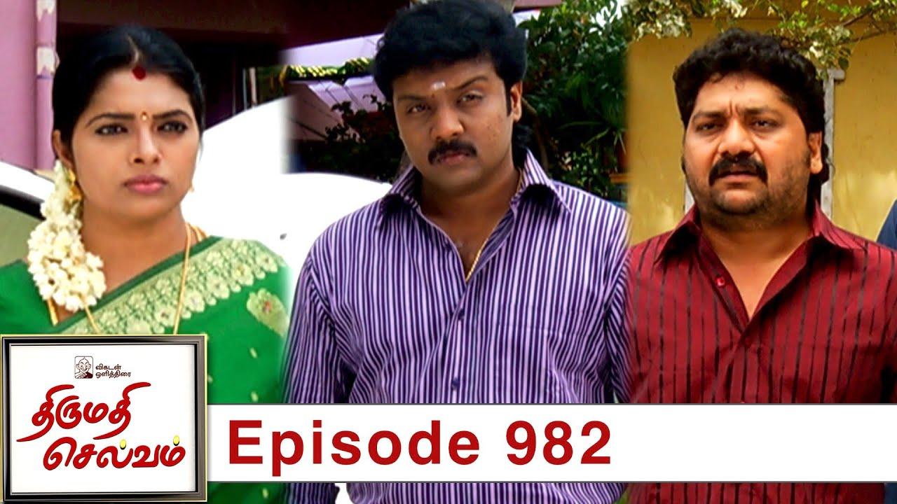 Thirumathi Selvam Episode 982, 28/09/2021 | #VikatanPrimeTime