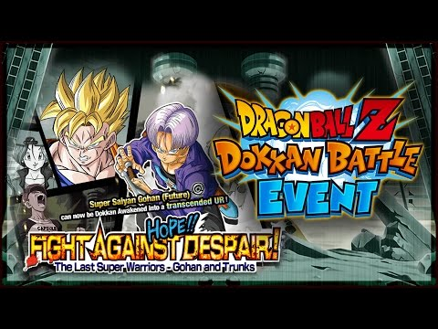Getting SR Future Gohan and Trunks! Dokkan Battle Event - Hope!! Fight Against Despair! w/ Titos