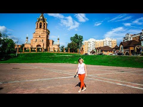 Раменское - капелька России. Небольшой, но очень уютный городок