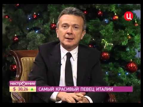 Интервью с Pupo (Interview with Pupo)