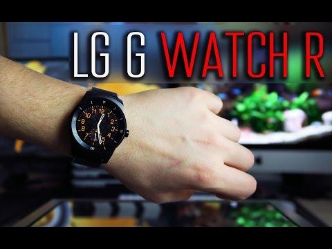 LG G Watch R - Обзор