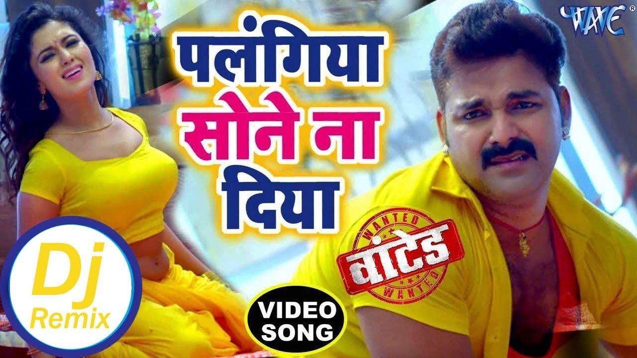 Download Pawan Singh - Palangiya Sone Na Diya - Remix Song
